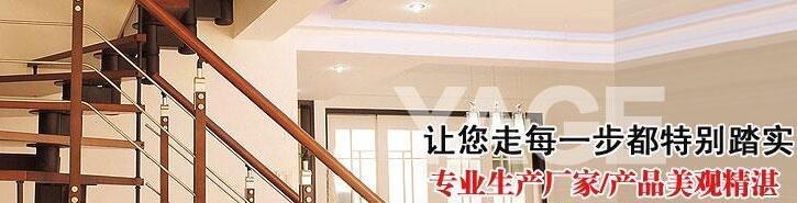 青島樓梯清潔小常識分享